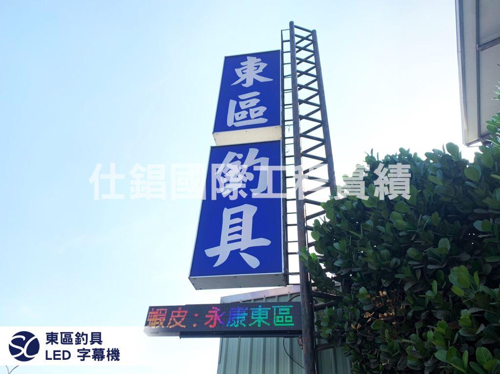 【台南塭內國小】P5 全彩LED電視牆