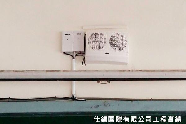 大成國中 廣播系統