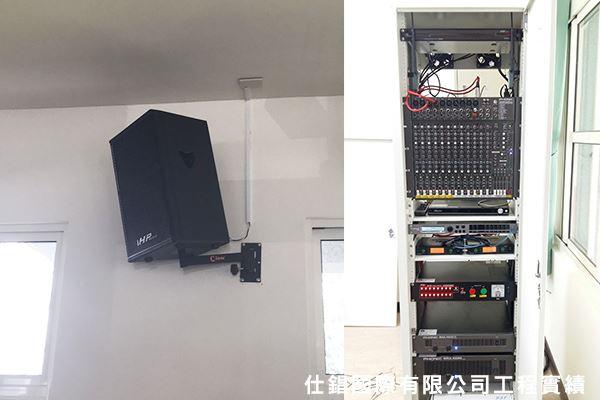 玉井國中 音響設備系統