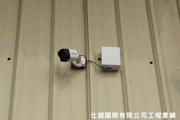 東鑫企業 監視系統安裝