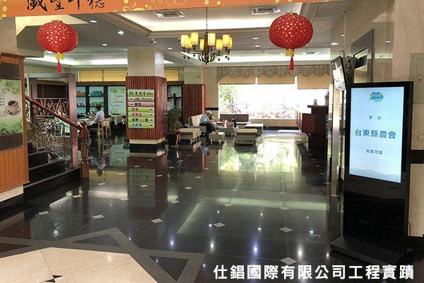 台東東遊季溫泉渡假村 直立式廣告機